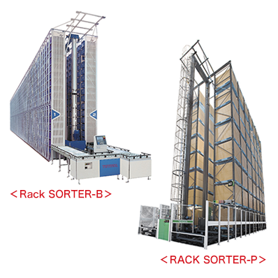 RACK SORTER-P、Rack SORTER-B