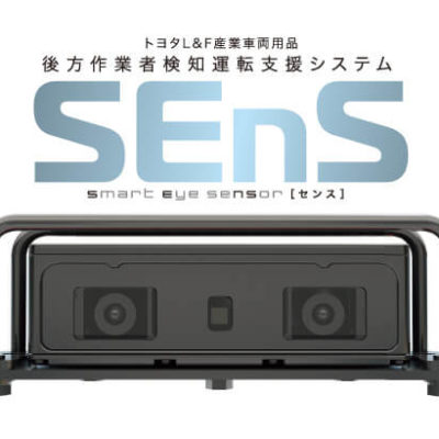 SEnS(センス)